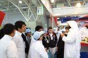 Third international exhibition and forum for education