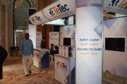 المؤتمر الدولي الثالث للتعلم الإلكتروني والتعليم عن بعد (eLi3)