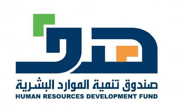 الشركة الوطنية لتقنيات التدريب والتعليم
