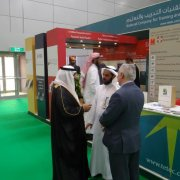 Fifth International Exhibition and Forum for Education 2016